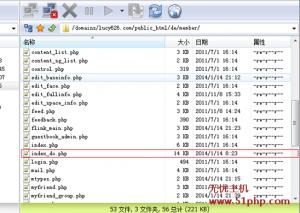 dedecms 9 12 1 300x213 DedeCMS会员登录退出自动返回网站首页的实现方法