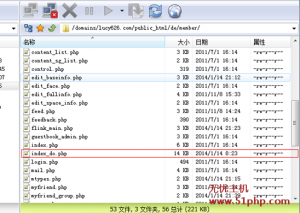 dedecms 9 12 11 300x213 phpcms文章中关联链接设置技巧