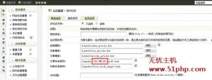 dedecms 9 17 1 300x114 dedecms如何去掉文章RUL中的日期