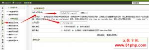dedecms 9 4 1 300x102 dedecms程序后台生成XML网站地图方法