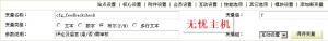 dedecms 9 4 11 300x38 Dedecms建站:针对留言板模块留言无法审核的解决方法
