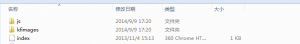 discuz 9 12 2 300x44 discuz3.2添加QQ客户挂件详细教程