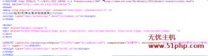 discuz 9 12 3 300x82 discuz3.2添加QQ客户挂件详细教程