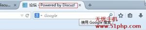 discuz 9 15 1 300x62 Discuz修改标题信息(去除版权Powered by Discuz!)