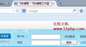 discuz 9 15 4 300x163 Discuz修改标题信息(去除版权Powered by Discuz!)