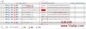 discuz 9 19 8 300x101 Discuz论坛调用SQL语句在数据库中删除灌水会员方法