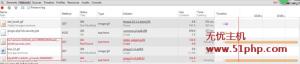 discuz 9 23 7 300x64 discuzX3.1中QQ互联接口问题导致的网站访问慢