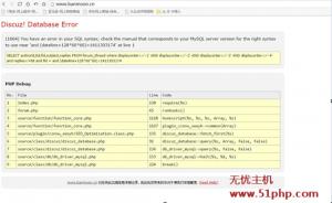 discuz 9 24 1 300x184 无忧主机完美解决Discuz!X3.2出现Database Error报错