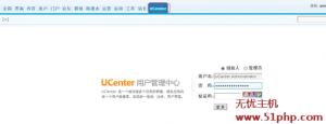 discuz 9 29 1 300x115 DiscuzX3防垃圾注册只允许中文字符注册会员名
