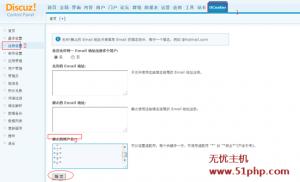 discuz 9 29 2 300x182 DiscuzX3防垃圾注册只允许中文字符注册会员名