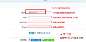 discuz 9 29 3 300x146 DiscuzX3防垃圾注册只允许中文字符注册会员名