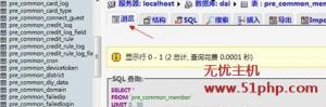 discuz 9 29 6 300x99 discuz巧妙方法找回被删除的管理员账号