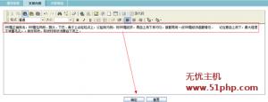 ecshop 9 10 2 300x115 Ecshop为什么发布文章时候只显示标题不显示内容