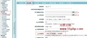 ecshop 9 14 1 300x130 Ecshop单独开启商品页面伪静态URL重写的方法