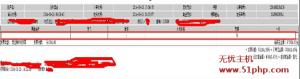 ecshop 9 4 4 300x79 ecshop后台无法打印订单问题