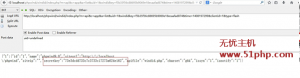 phpwind 9 4 2 300x78 PHPWIND可拿shell的高危漏洞修补