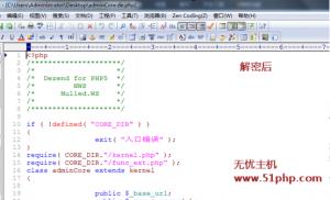 shopex 9 28 7 300x182 Shopex文件解密工具 Dezender