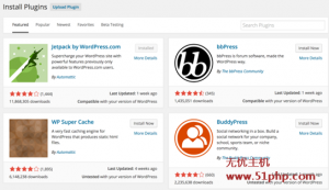 wordpress 9 12 3 300x173 WordPress 4.0新版本发布!新版本特性介绍