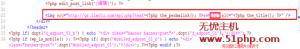 """Wordpress完美实现""""利用二维码扫描查看文章内容"""""""