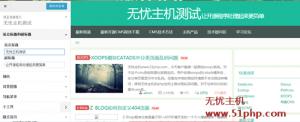 wordpress 9 30 1 300x122 一分钟解决Wordpress无法自定义编辑网站的方法