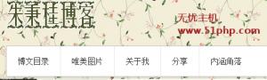 wordpress 9 30 51 300x90 wordpress建设:网站菜单导航栏目绑定文章分类目录教程