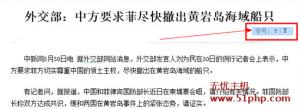 wordpress 9 4 1 300x109 Wordpress代码实现字体字号调整功能