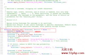 wordpress 9 4 2 300x194 Wordpress注册中文用户名方法