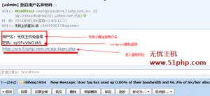 wordpress 9 4 4 300x138 Wordpress注册中文用户名方法