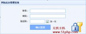 10 10 1 300x120 快速去除整站程序文件编码中的BOM方法