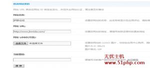 discuz 10 6 2 300x136 discuz后台应用中心认证的时候显示url失效的解决方法