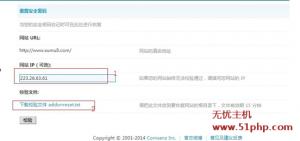 discuz 10 9 2 300x141 DiscuzX3.2论坛网站后台安装插件需要输入密码该如何解决
