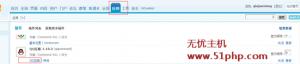 dz 10 19 10 300x64 Discuz X3 论坛使用QQ账号登陆不需要再完善账号信息的方法