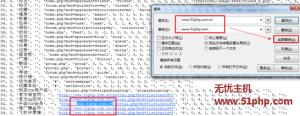 dz 10 23 2 300x116 Discuz X3 论坛更换域名详细图文教程