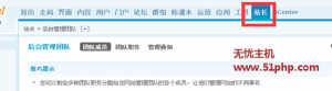 dz 10 27 1 300x83 discuz用户表优化功能使用说明