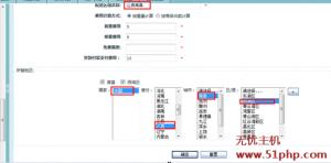ecshop 10 14 3 300x148 Ecshop搭建商城配送方式不显示解决方法