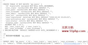 wordpress 10 12 2 300x154 Wordpress无法登陆后台解决办法
