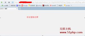 wp 10 17 1 300x126 当前主题导致Wordpress后台白屏的处理流程