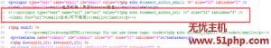 wp 10 30 2 300x53 wordpress删除评论或者留言板的站点的解决方法
