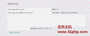 wp 10 30 3 300x120 wordpress删除评论或者留言板的站点的解决方法