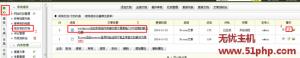dede 11 14 2 300x58 Dedecms如何把已发布文章进行栏目变更