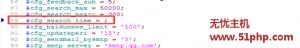 dede 11 23 1 300x48 dedecms安装wap之后登录后台报错的解决方法
