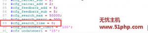 dede 11 23 2 300x67 dedecms安装wap之后登录后台报错的解决方法