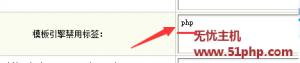 dede 11 4 2 300x63 最新dedecms5.7安装后提示:DedeCMS Error