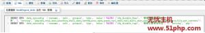 dede 11 4 3 300x49 最新dedecms5.7安装后提示:DedeCMS Error