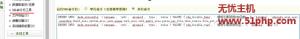 dede 11 4 4 300x39 最新dedecms5.7安装后提示:DedeCMS Error