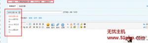 dz 11 13 6 300x88 Discuz如何给发布的帖子文章添加分类