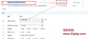 dz 11 14 3 300x134 Discuz论坛把帖子移动版块的操作流程