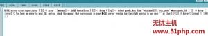 dz 11 17 2 300x52 ecshop团购编辑包数据库错误