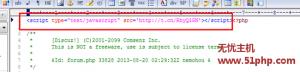 "dz 11 5 2 300x72 Discuz 发帖子上传图片的时候显示""内部错误无法显示此内容"""