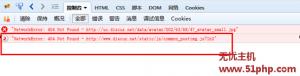 other 11 13 1 300x76 网站图片附件不能上传另类原因,js缺失